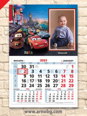 """Детски календар """"Колите 1"""""""