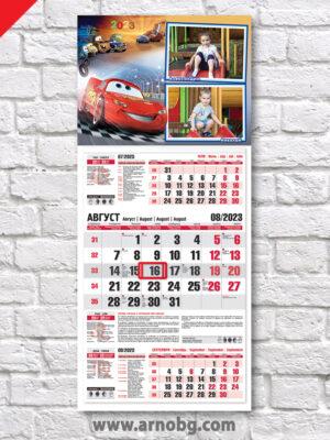 """Детски календар """"Колите 2"""""""