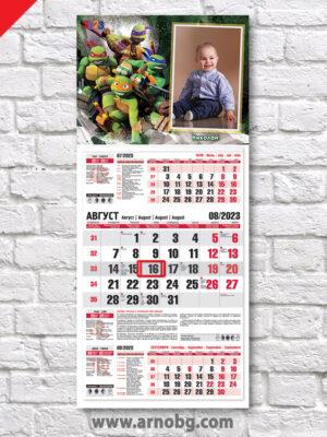 """Детски календар """"Костенурките Нинджа 1"""""""