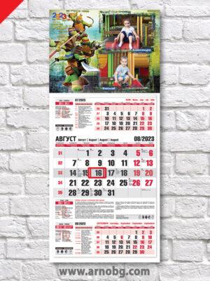 """Детски календар """"Костенурките Нинджа 2"""""""