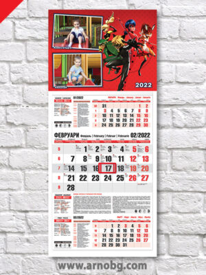 "Детски календар ""Калинката и Котаракът 2"""