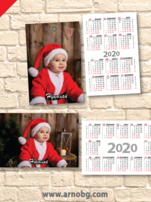 20 броя ламинирани джобни календарчета (еднакви)