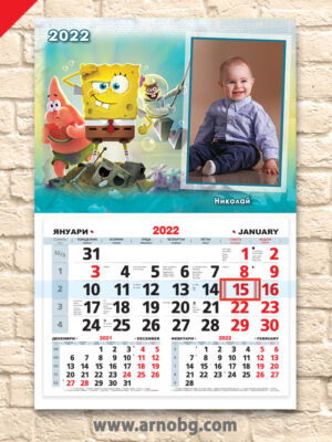 """Детски календар """"Спондж Боб 1"""""""