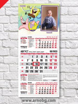 """Детски календар """"Спондж Боб 2"""""""