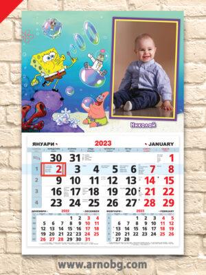 """Детски календар """"Спондж Боб 3"""""""