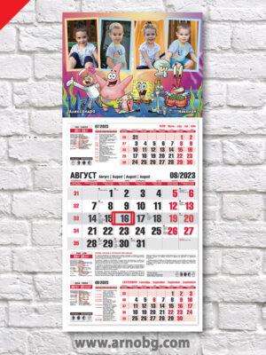 """Детски календар """"Спондж Боб 4"""""""