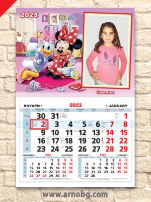"""Детски календар """"Мини и Дейзи"""""""