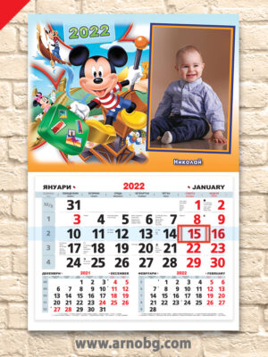 "Детски календар ""Мики Маус и приятели"""