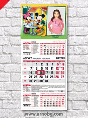 """Детски календар """"Мики и Мини"""""""
